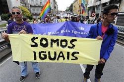 Porto elimina Taxa de Ruído aplicada a gays