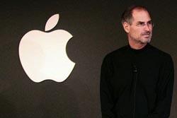 """Steve Jobs pretendia criar um """"iCar"""""""
