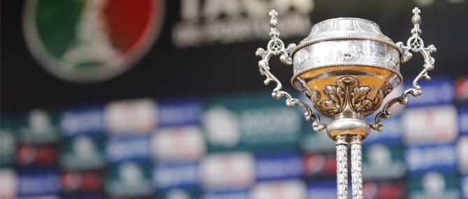 Bilhetes esgotados no Dragão para a final da Taça de Portugal