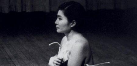 """Yoko Ono expõe """"O Jardim da Aprendizagem da Liberdade"""" em Serralves"""